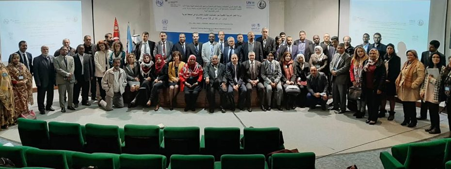 Regional Training Workshop on E-waste Statistics in the Arab Region Tunis, Tunisia – 16-18 December 2019