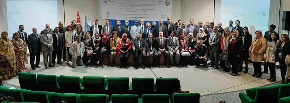 Regional Training Workshop on E-waste Statistics in the Arab Region Tunis, Tunisia – 16-18 December 2019